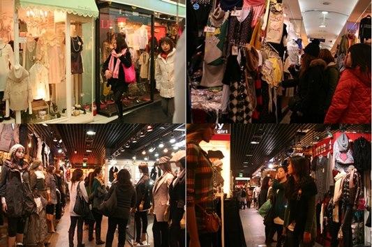 Blogger's shopping guide in Seoul