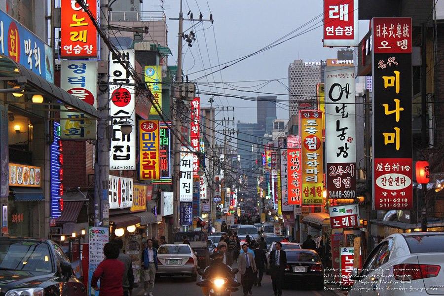 Delicious Korean food in the center of Gangnam