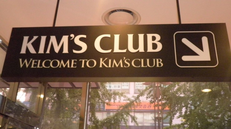Shopping at Gangnam – Kim's Club
