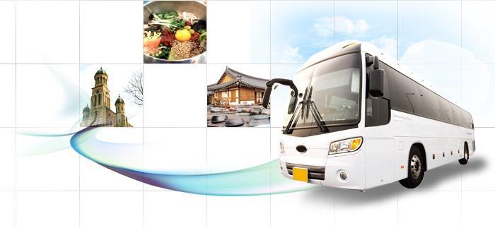 Free Tourist Shuttle Bus to Jeonju