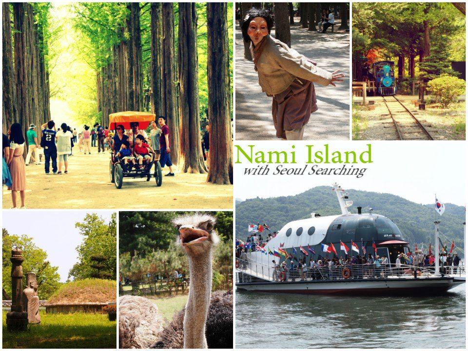 A day trip story to Nami island