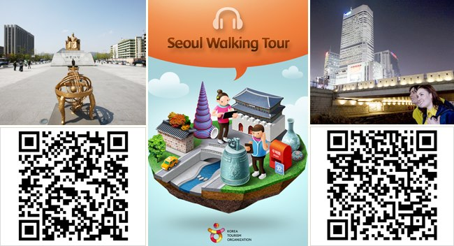 Mobile App for walking tour in Seoul