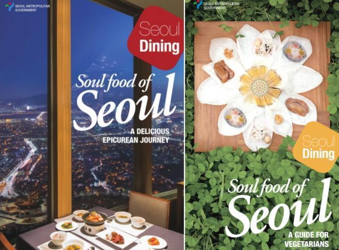Seoul Food Guide
