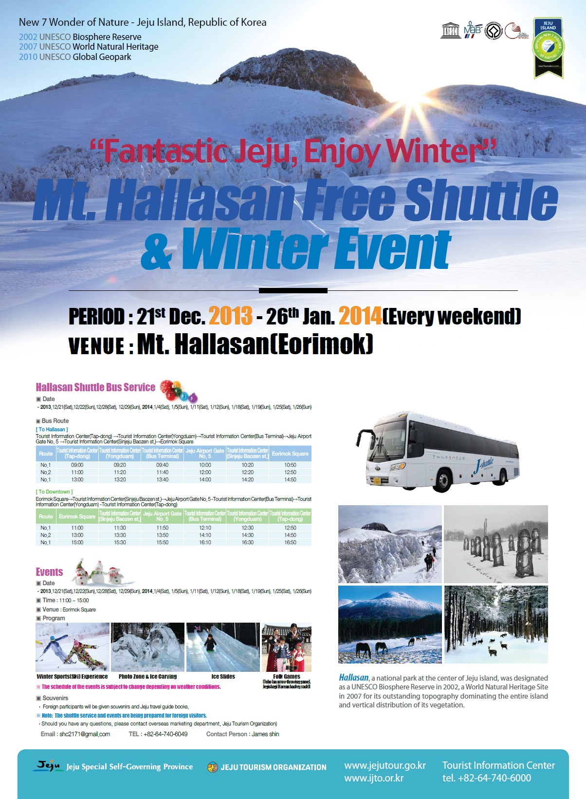 Free Jeju shuttle bus for Winter season