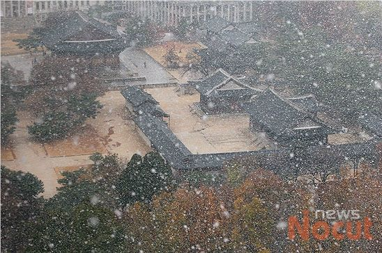Snow scene in Seoul – Dec 2013