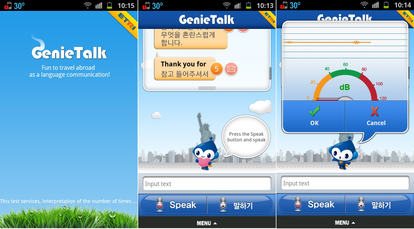 How to get free translation service in Korea