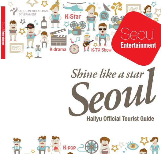 Great Seoul tour guidebook (pdf file) for K-pop and K-drama fans.