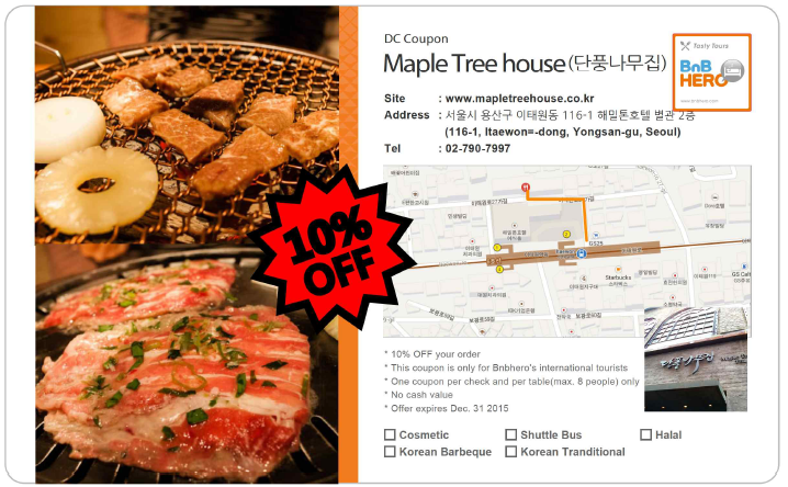 [Itaewon Area]  Restaurant Discount Coupons – BnBHero's Tasty Tour