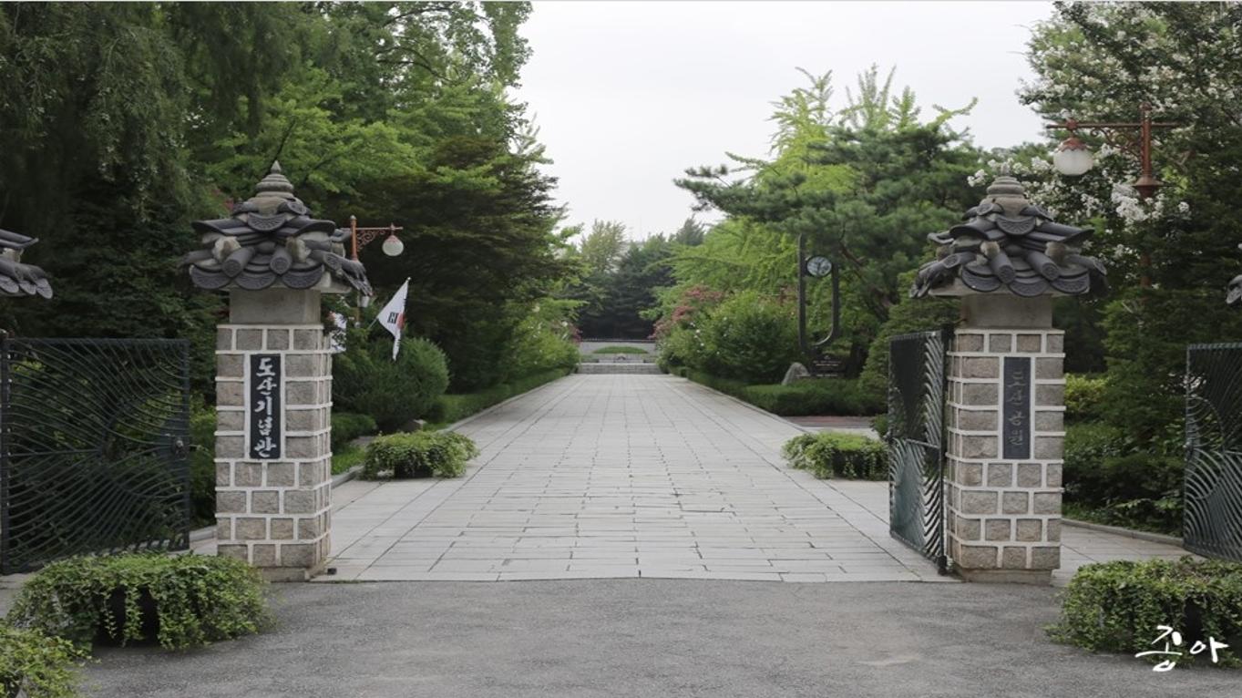 Heart of Korea's Luxury Shopping- Dosan Park!