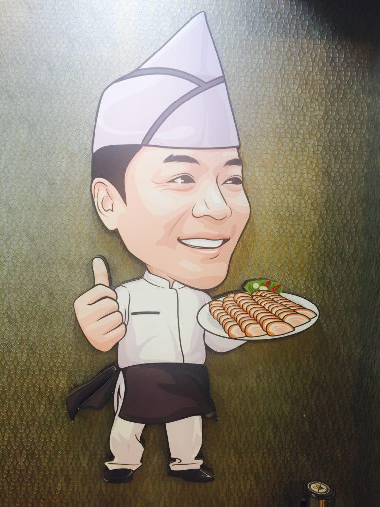 The most famous Manjok Ohyang Jokbal (Pork Hock)