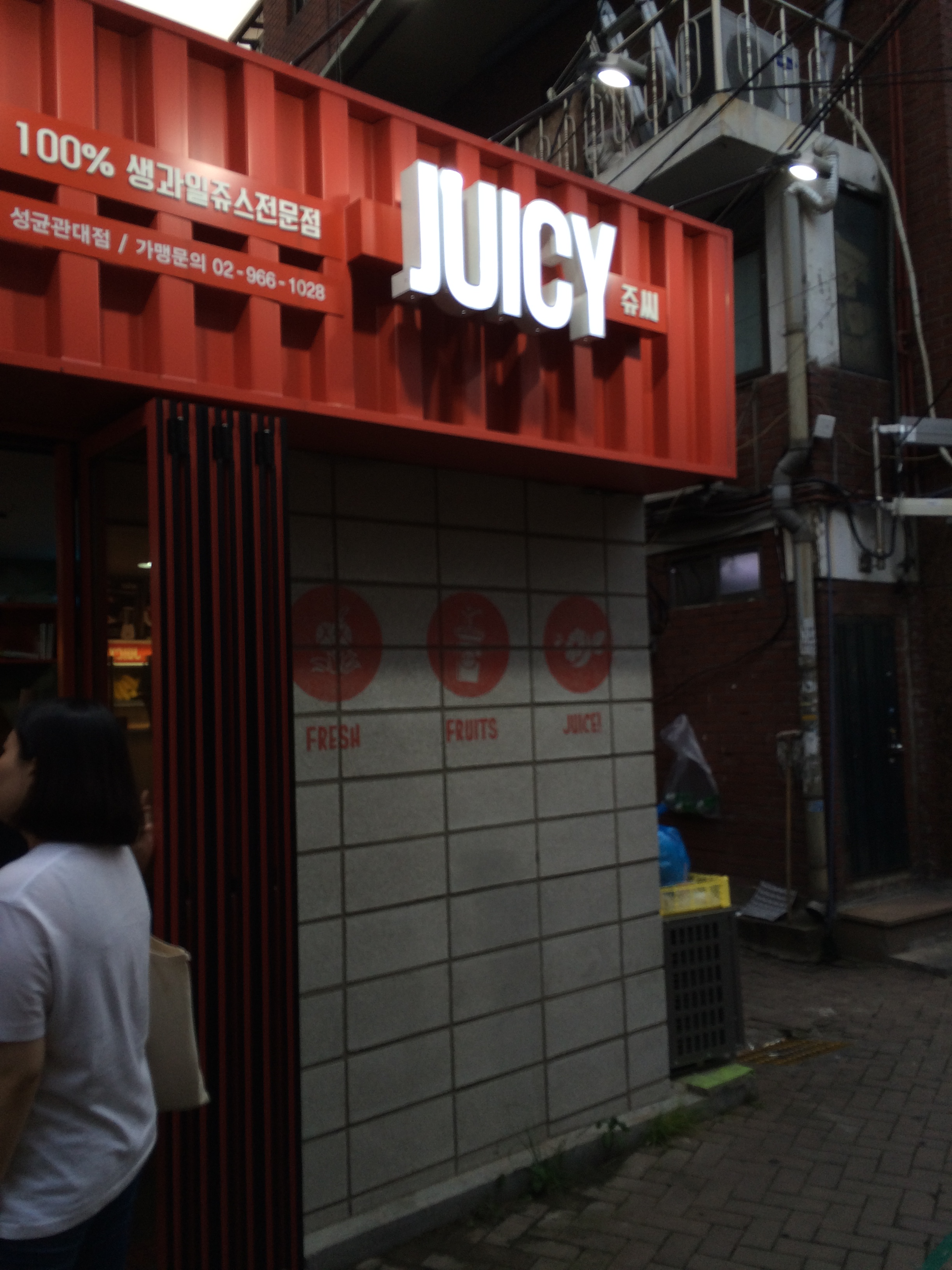Try some fresh smoothies ::: JUICY :::