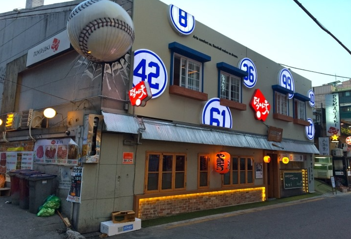"Girls' Generation also likes this bar ""Domayaki Dugout"" in Apgujeong"