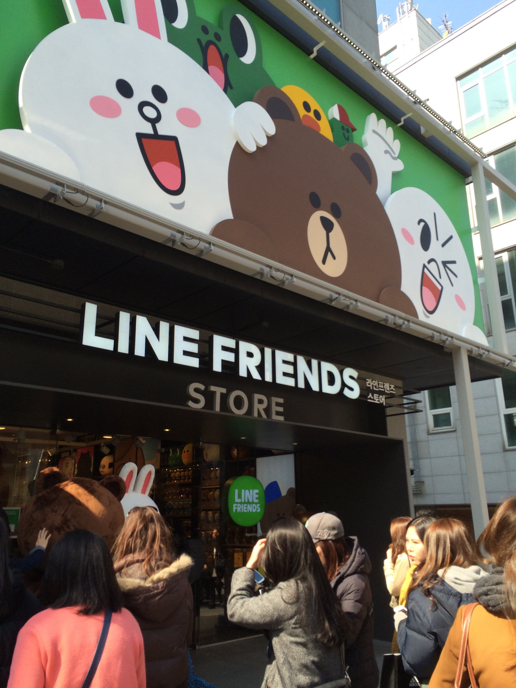 LINE FRIENDS store in Sinsa with lots of cuteness
