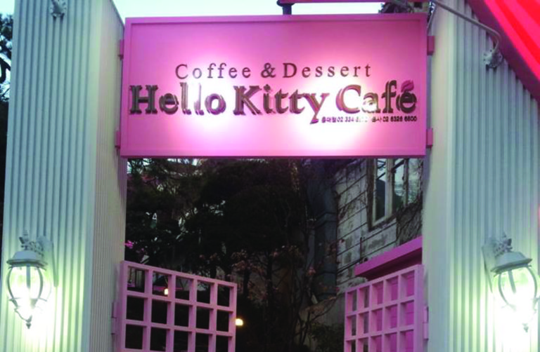 "Hello Kitty Cafe ""Hongdae"""