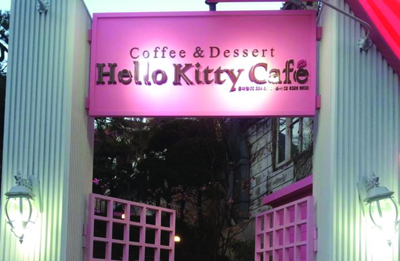 "Hello Kitty Cafe ""Hongdae"""
