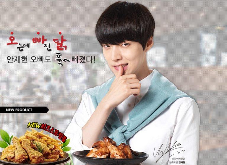 [Korean restaurant] 오븐에빠진닭 (오빠닭) OPPA DAK