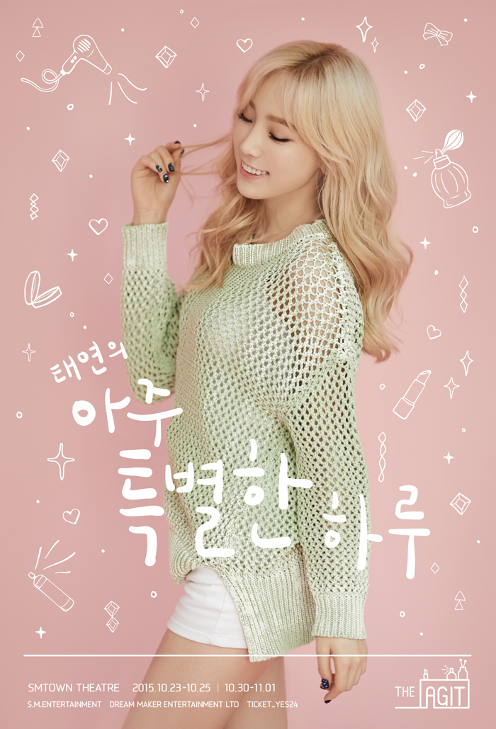 [SNSD-Taeyeon SOLO concert]