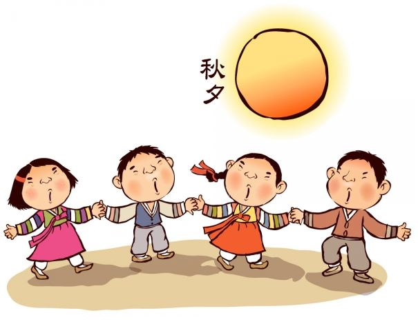 Happy Chuseok Everyone!