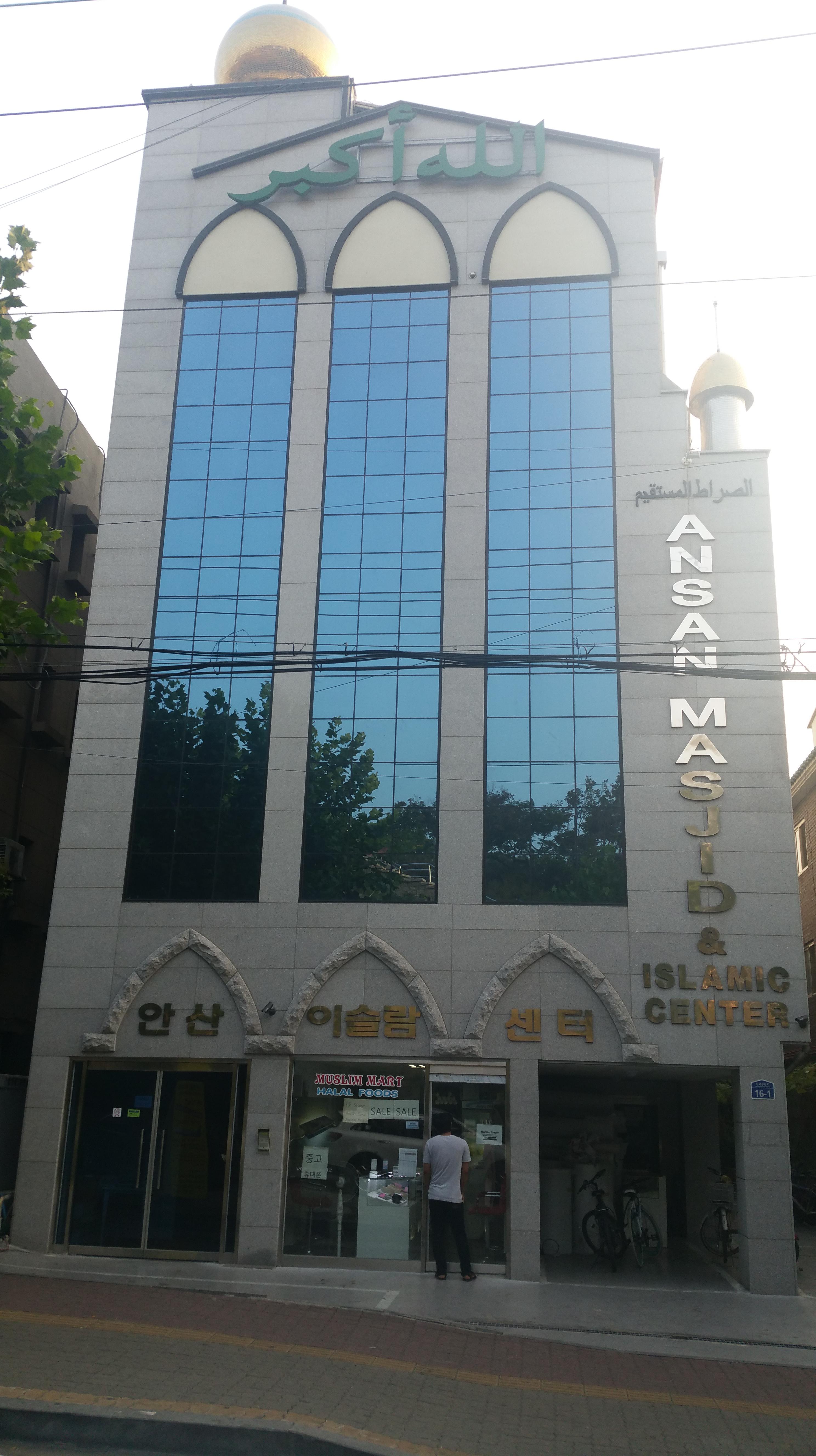 Ansan Sirothol Mustaqim Mosque