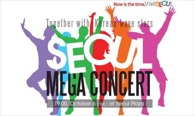 :::One-Asia Seoul Mega Concert:::