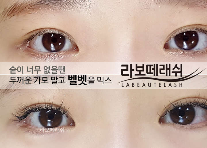 Korean Experience Eyelash Extensions Triptoday Anyone Can