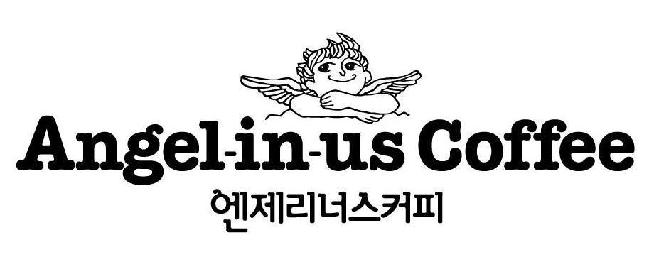 angelinus3