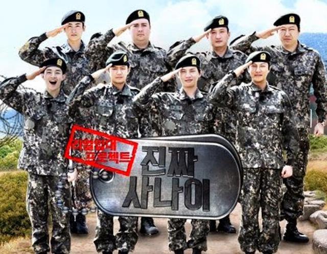 Korean Military Service Concept Restaurants