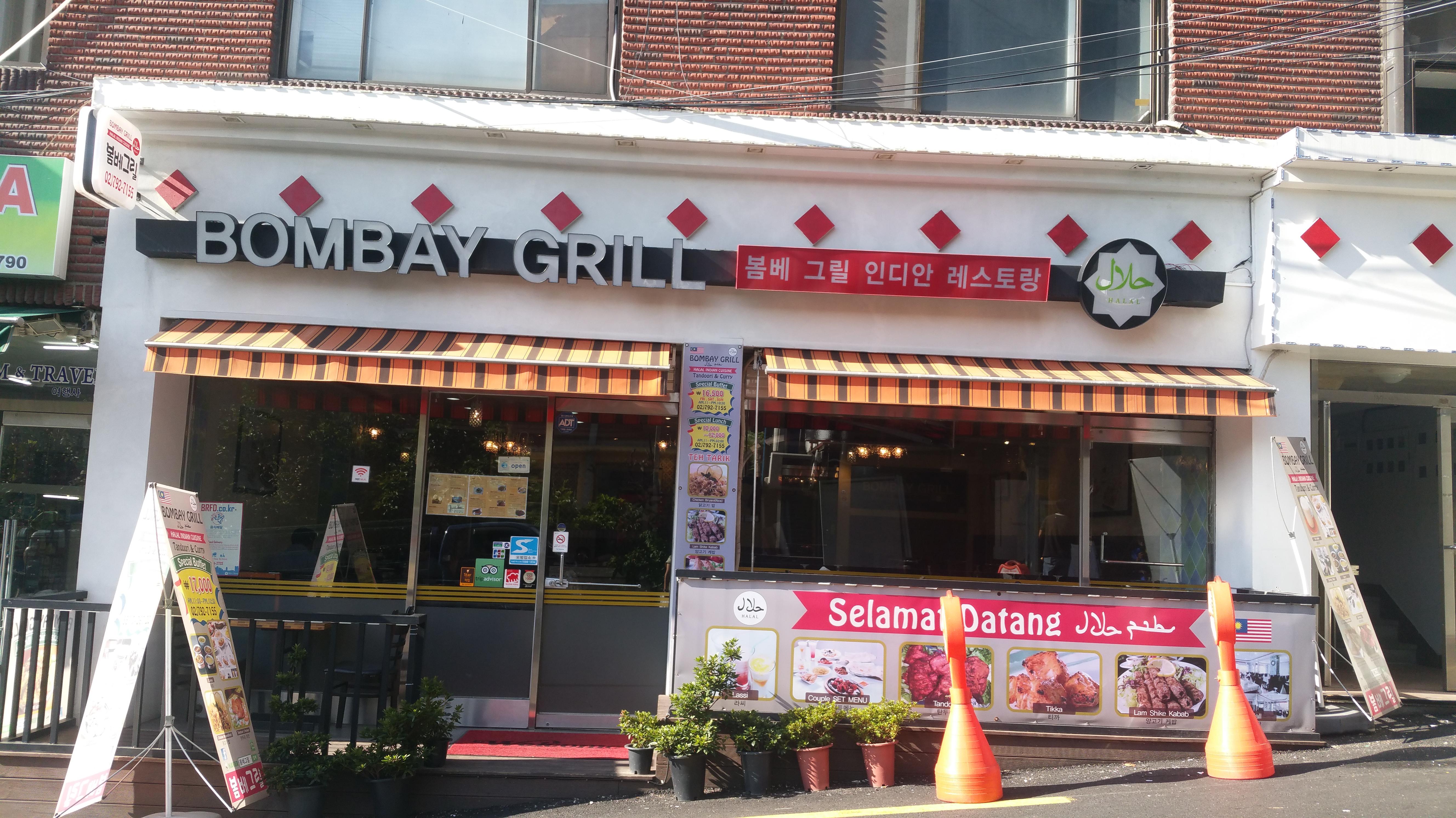 Bombay Grill [Halal]