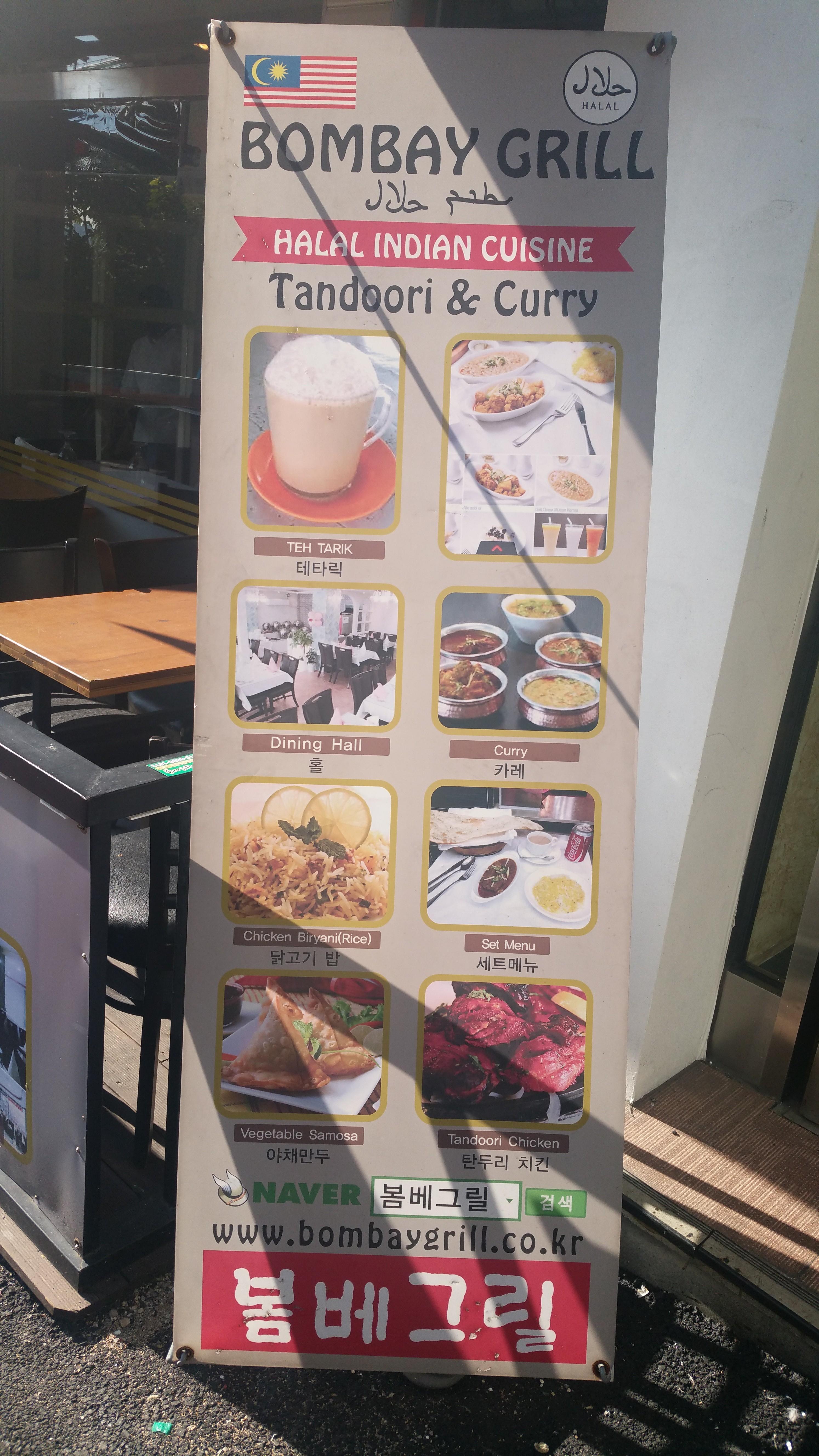 some of menu
