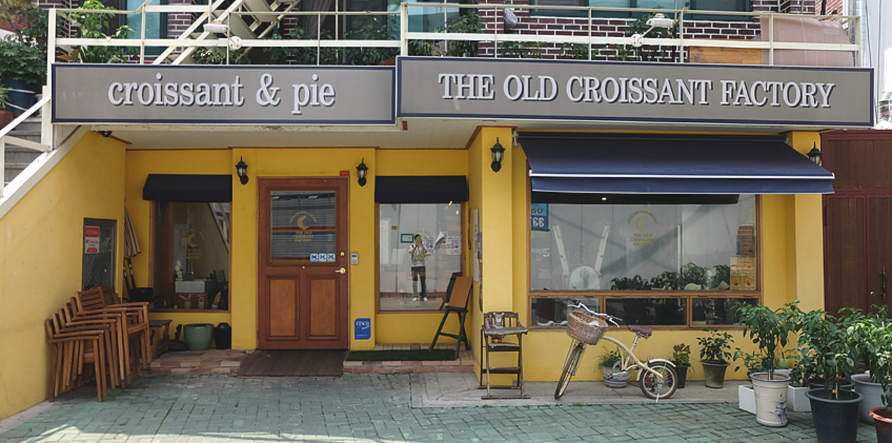 Hongdae Recommendation- The Old Croissant Factory