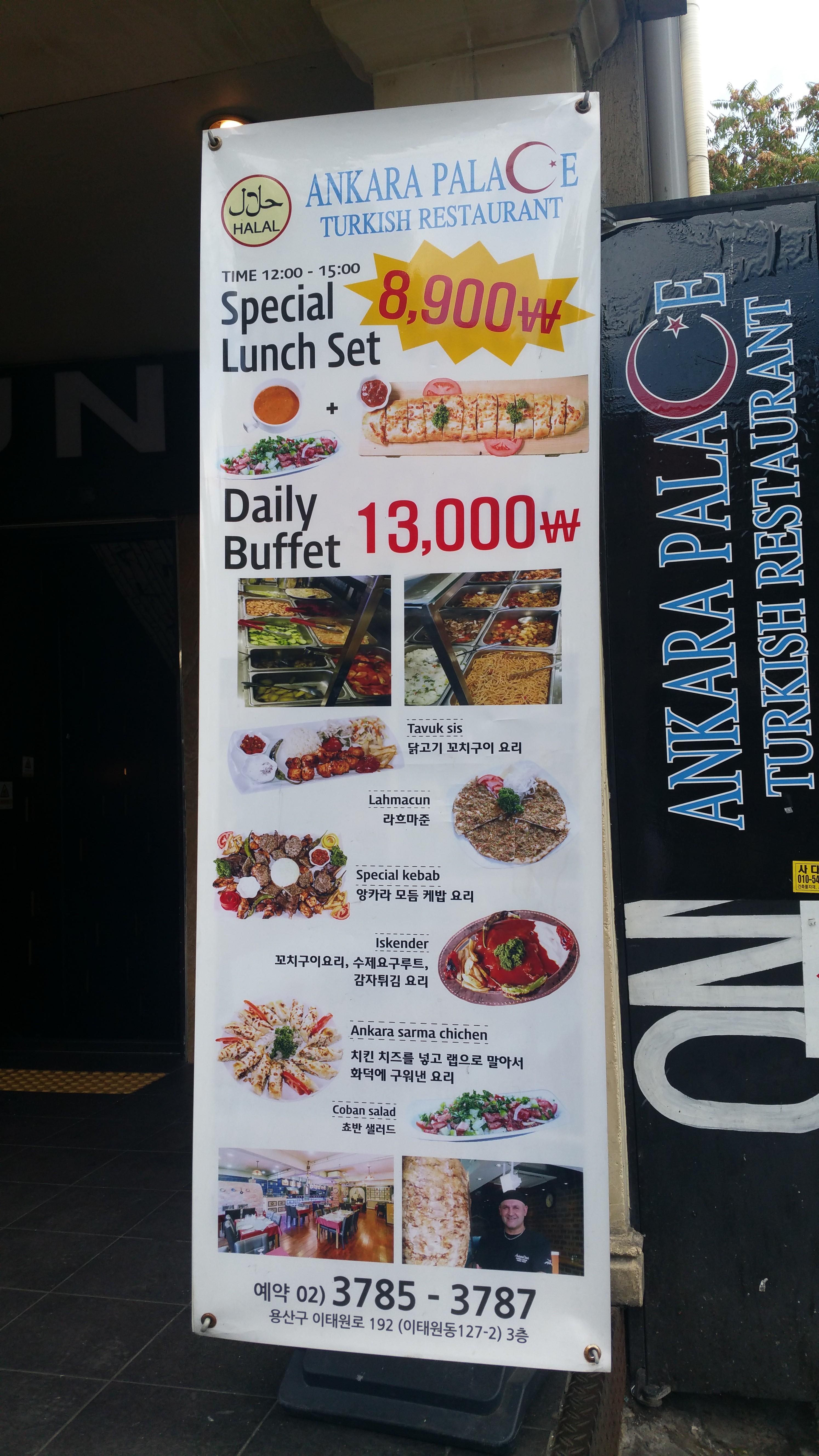 promotion menu