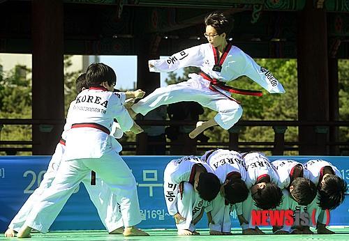 :::Taekwondo Experience Event:::