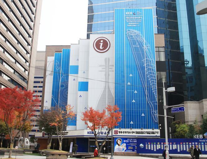 [Myeong-dong Tourist Information Center]
