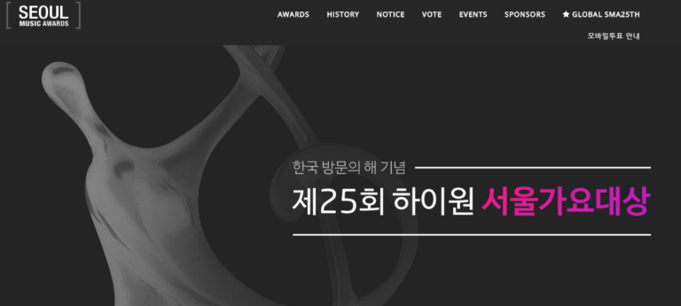 Seoul Music Awards is coming!