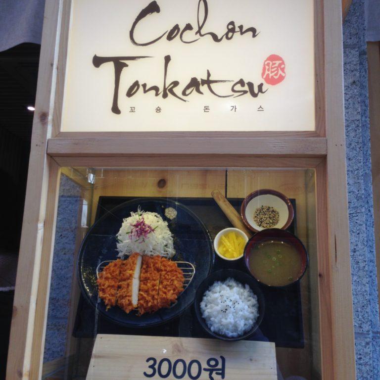 *3000 Won* Tonkatsu set