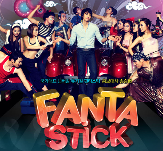 Fanta-Stick (판타스틱) Live Fusion Gukak Music Performance ★