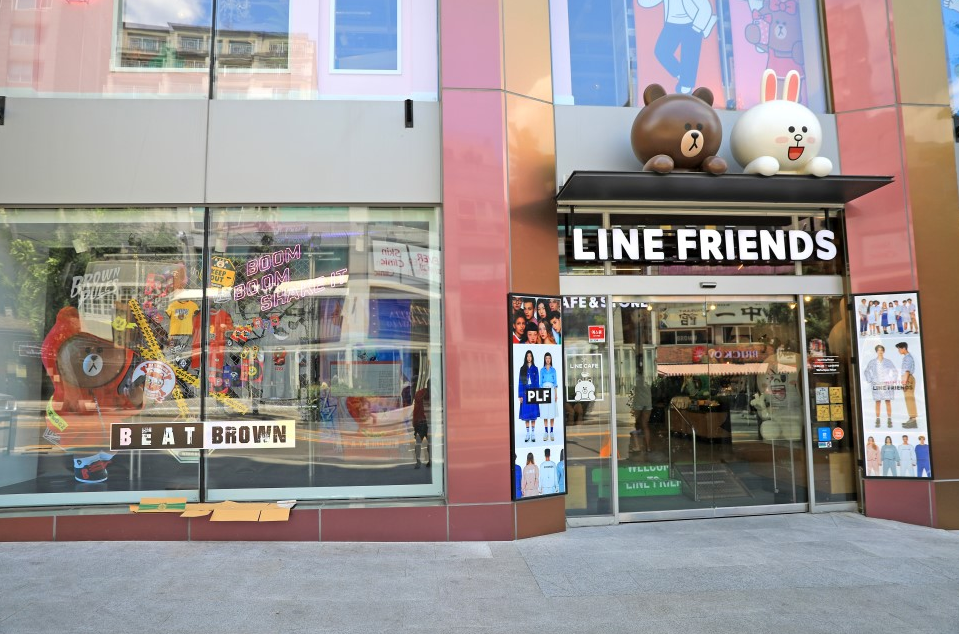 LINE Friends Store in Itaewon!