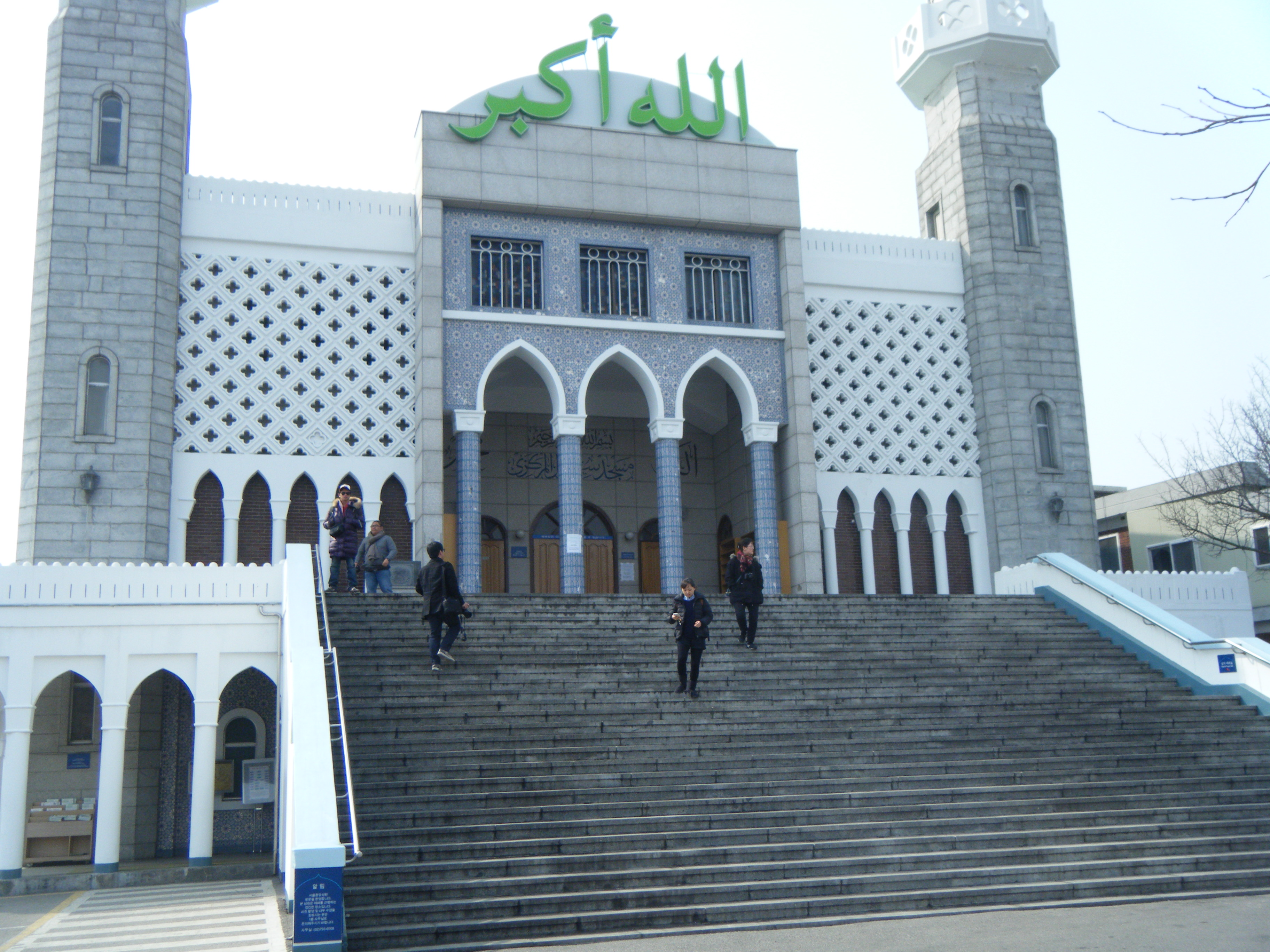 8 BIG MOSQUE IN SOUTH KOREA