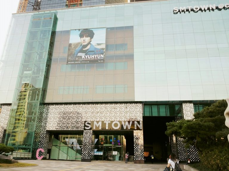 SMTOWN Coexartium (The first and a one-of-a-kind entertainment space)