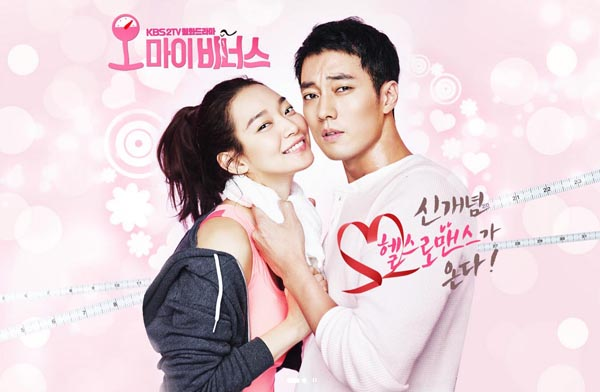 "Top 5 Korean Drama ""Transformations"""