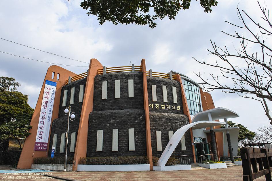30 Lee Joong Seop Gallery