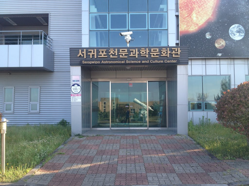 34 Seogwipo Astronomical Science and Culture