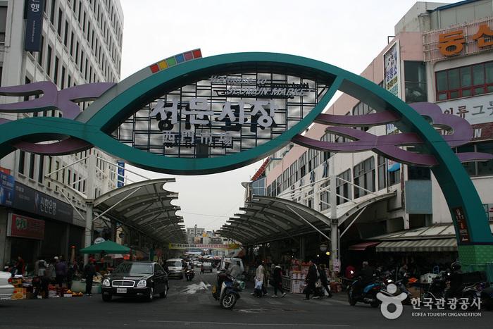 49 Seomun market