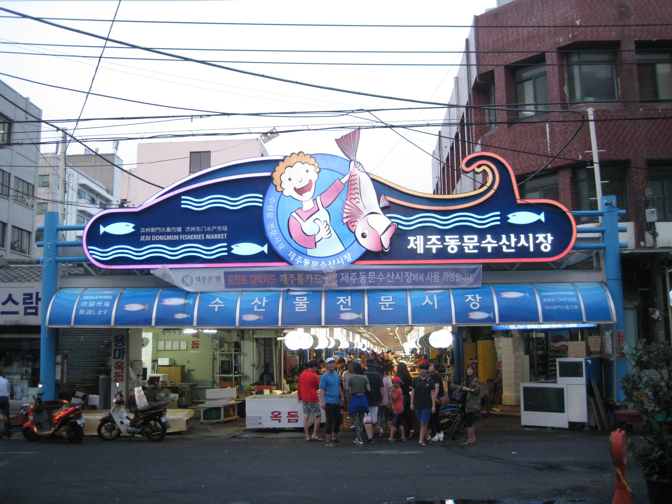 50 Dongmun market