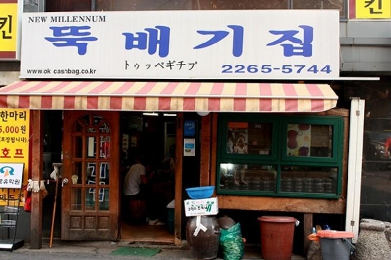 Korea's TOP 10 Kimchi Jjigae restaurants