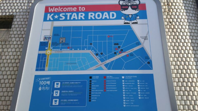 Let's take a walk on the K-star Road!