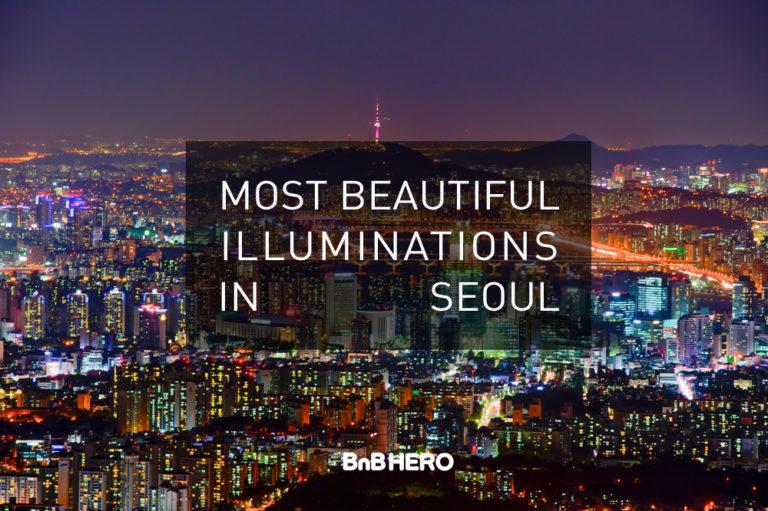 7 Most beautiful illuminations in Seoul