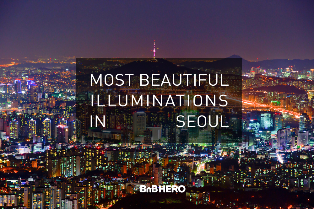 7 Most beautiful illuminations in Seoul