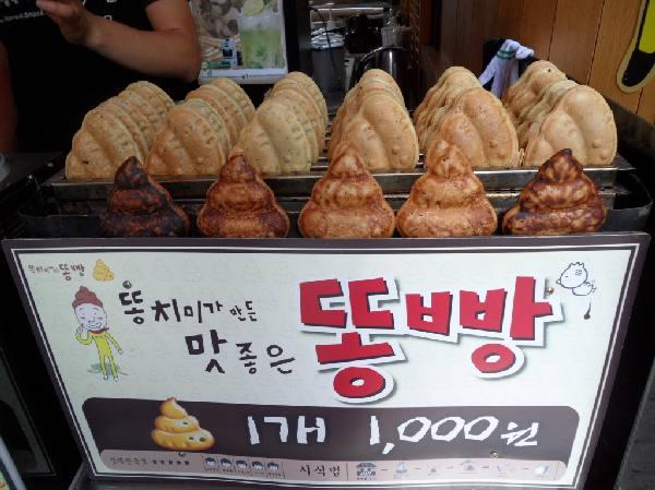 MUSLIM FRIENDLY KOREAN FOOD STREET- PART 2