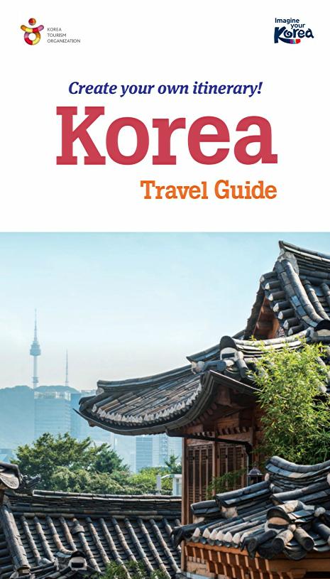 9.Korea travel guide.png